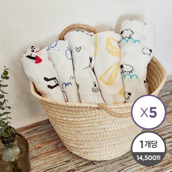 [공동구매]밤부속싸개x5개★멀티블랭킷