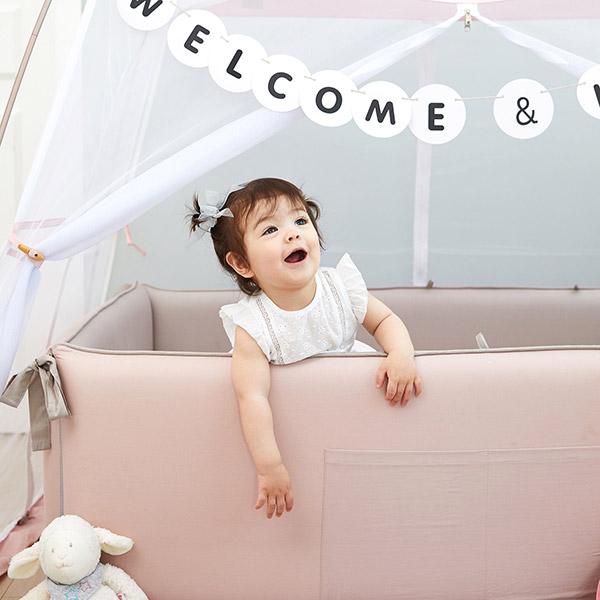 ★자동충전아기침대★블룸에어범퍼침대_하우스핑크(130x80)