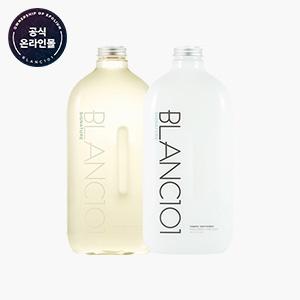 더블적립★[리빙]고농축 세탁세제&섬유유연제_시그니처(대용량1.6L)+사은품선택