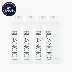 ★반짝사은품+더블적립★[리빙]고농축 섬유유연제4개_시그니처(대용량1.6L)