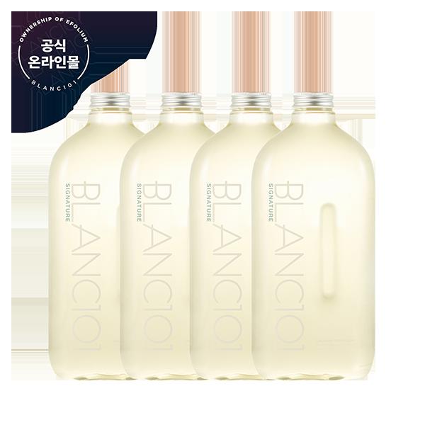 ★더블적립★[리빙]고농축 세탁세제4개_시그니처(대용량1.6L)+사은품선택