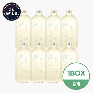 ★더블적립★[리빙]고농축 세탁세제(대용량1.6L) 1BOX (8개)
