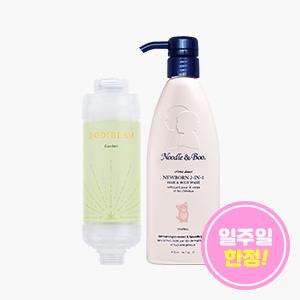 ★목욕세트★바디빔 비타민 샤워필터(향선택)+누들앤부 대용량뉴본473ml