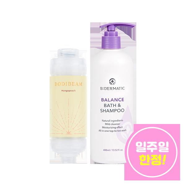 ★목욕세트★바디빔 비타민 샤워필터(향선택)+비더마틱 밸런스 바쓰앤샴푸400ml