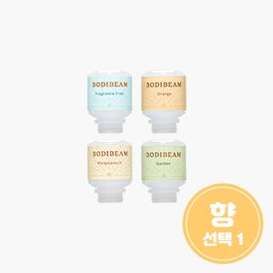 바디빔 여행용 비타민 샤워필터 택1
