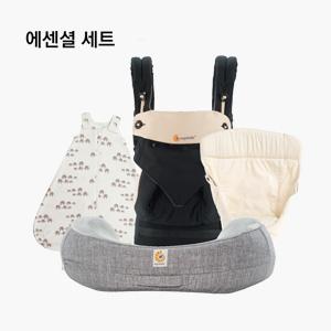 [에센셜세트]360캐리어+수유쿠션+슬리핑백+스와들러