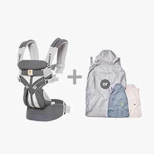 [가을준비]옴니360쿨에어_카본그레이+바람막이 세트(360전용침받이+정품카드 증정)