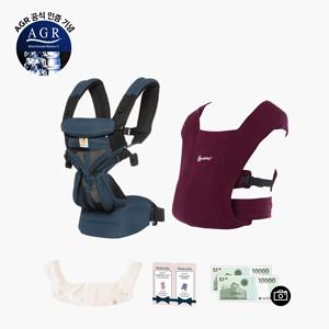 [맞춤형아기띠세트]옴니360쿨에어+엠브레이스+AGR선물키트(침받이2종+블랑101세제)+투웨이침받이