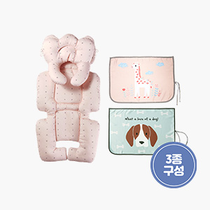 ★외출3종세트★햇빛가리개 1+1+사계절 유모차라이너