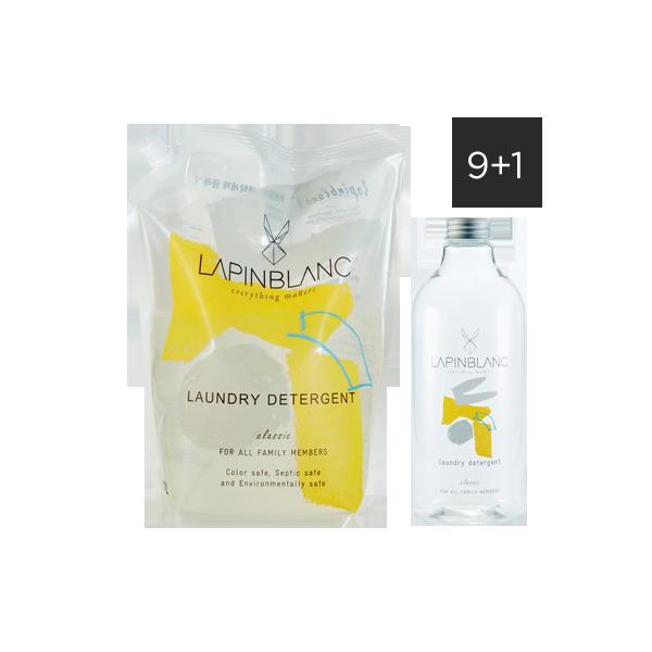 물이다른세제 라핀블랑★세탁세제(2L) 9+1개 추가 증정_향선택