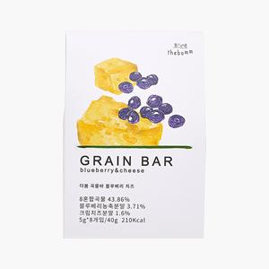 곡물바_블루베리&치즈